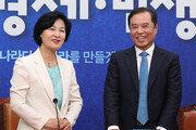 '노무현 대연정' 화제 올린 추미애-김병준