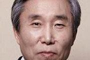 김병준, 비대위에 구조조정 전문가 영입 추진