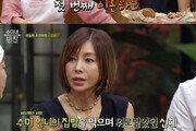"""황신혜 """"첫 이혼 후 김수미 집서 살다시피 해…밑바닥까지 다 아는 사이"""""""