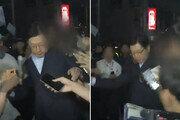 '드루킹과 대질 조사' 김경수, 귀갓길 뒷덜미 잡혀…'봉변'