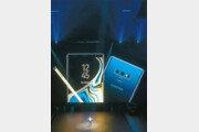 """""""최상의 스펙"""" vs """"혁명적인 것 없어""""…갤럭시 노트 9 공개, 엇갈린 외신 평가"""
