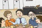 """""""소유보다 경험""""…주택·서재·주방 '공유' 트렌드 확산"""