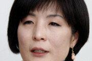 駐영국대사에 박은하… 여성 외교관 처음 임명