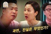 """'외식하는 날' 김지혜 """"20년 전 김영철과 결혼할 뻔"""" 폭탄 고백"""
