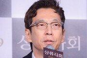 '상류사회' 변혁 감독을 향한 우려