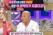 """주호민, '파괴왕' 아닌 '탈출왕'?…""""라디오스타 사라지나요"""" 누리꾼 걱정"""