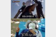 에이핑크 김남주, 목 디스크로 '정글의 법칙' 중도 하차…얼마나 심각?