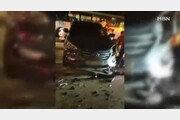 박미선 휘말린 3중 추돌사고 영상 공개…헤드라이트 깨지고 범퍼 내려앉아