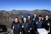 이재용-최태원, 백두산 등반에 'K2' 입은 이유, 그렇게 깊은 뜻이?