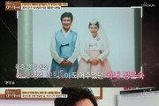 나한일, 스타배우→수감→옥중 이혼→정은숙 재회→옥중 결혼…'파란만장'