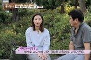 """'유혜영 딸' 나혜진 """"아빠 나한일 재혼, 흔쾌히 인정…과거는 과거"""""""