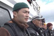 도시어부팀-장혁, '백야의 땅' 알래스카 낚시 특별편