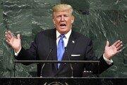 """작년 유엔서 """"北 완전 파괴"""" 경고 쏟아냈던 트럼프… 25일 유엔 연설선'대북 러브콜' 보내나"""