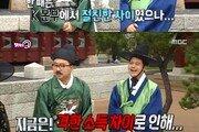 """박휘순 """"아나운서 시절 전현무, 잘 될 줄 몰랐다"""""""