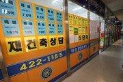 강력한 대출규제 등에 서울 집값 주춤…추가대책도 고심