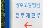 같은 병실 쓰는 환자 아내 성폭행 40대, 5년→3년6월