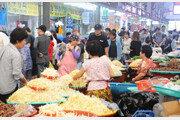 """대형마트 휴무 영향…추석 맞은 전통시장 """"오늘만 같아라"""""""