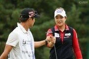 김아림, KLPGA 박세리 인비테이셔널에서 생애 첫 우승