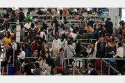 추석연휴 해외여행객 100만 넘을 듯…항공업계, 비상근무 돌입