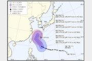 태풍 '짜미' 매우 强…제주 남쪽해상 영향 가능성