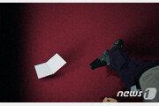 20대 취업준비생, 추석 다음날 광주 하천서 숨진채 발견