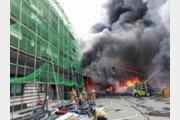 경기 시흥 공장서 화재…중국인 근로자 1명 사망