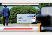 에버랜드로 확대된 삼성 '노조와해' 의혹…檢 본격 수사 임박
