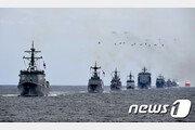 '반쯤 부상' 잠수함 해상사열에 '탄성'…미리보는 제주 국제관함식