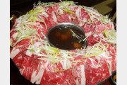[식객 이윤화의 오늘 뭐 먹지?]국물맛이 특별히 깊은 한국식 샤부샤부