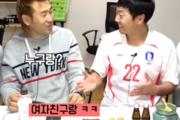 """송종국 """"페예노르트 구단에 여친 데려가""""…박잎선 """"그가 잘 됐으면"""""""