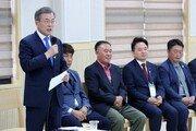"""""""강정주민 사면·복권 검토"""" 文대통령 약속…주민 반응 엇갈려"""
