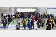 위례신도시 분양 12월 연기…'새 아파트 희망' 1주택자 비상