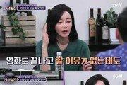"""김혜은 """"흡연 연기 후 담배 중독…조진웅 말에 끊었다"""" 뭐라고 했기에?"""