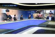 """'손수레할머니 돕다 뇌사' 故김선웅, 장기까지 기증…""""아름다운 청년"""" 추모 물결"""