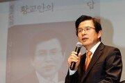 한국당, '보수대통합' 시동…황교안·오세훈 영입추진