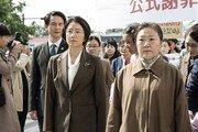 두 얼굴의 일본…'혐한'과 '지한', 그들의 모습은?