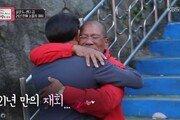 설운도, 21년만에 '1세대 혼혈 가수' 샌디 김과 재회 '눈물'…어떤 사이?