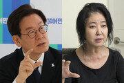 """이재명 """"'까만 점' 김부선 주장, 수치심 느껴…제 신체 공개하겠다"""""""