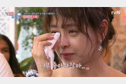 강성연, 남편 김가온 미소에 '폭풍 눈물'…왜?