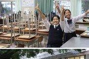 """日 중학교 빈교실에 보육시설… """"철없던 학생들이 달라졌다"""""""