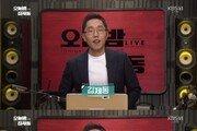 """주윤발, 전재산 8100억 기부…김제동 """"영웅이 본색 드러내"""", 박명수 """"본 받고파"""""""