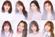 아이즈원, 공식 개인 티저 공개…신비+몽환 콘셉트