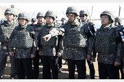 靑비서실장-외교안보 수뇌부, DMZ 지뢰제거 현장 총출동