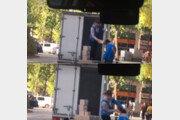 택배기사 동생이 일 돕던 장애인 형 폭행…경찰 수사