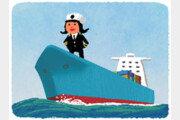 [김인현의 바다와 배, 그리고 별]〈3〉흑산도에는 여성 선장이 있다