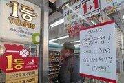 """""""로또로 버는 돈이 매출 절반인데 못 팔게하면 가게 문 닫을 수밖에"""""""