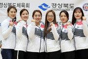"""""""컬링 대부 김경두가 폭언… 팀 사유화"""" 폭로 나선 '팀 킴'"""