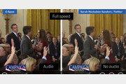 백악관, 'CNN기자 조작 동영상' 유포 일파만파