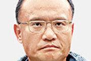 직원 폭행-석궁 엽기행각 양진호 구속 수감