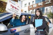 T맵 택시 수험생 무료 수송 이벤트